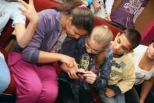 Dom za decu i omladinu sa oštećenjem sluha