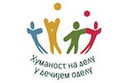Humanost na delu u dečjem odelu - akcija za DB OBrenovac