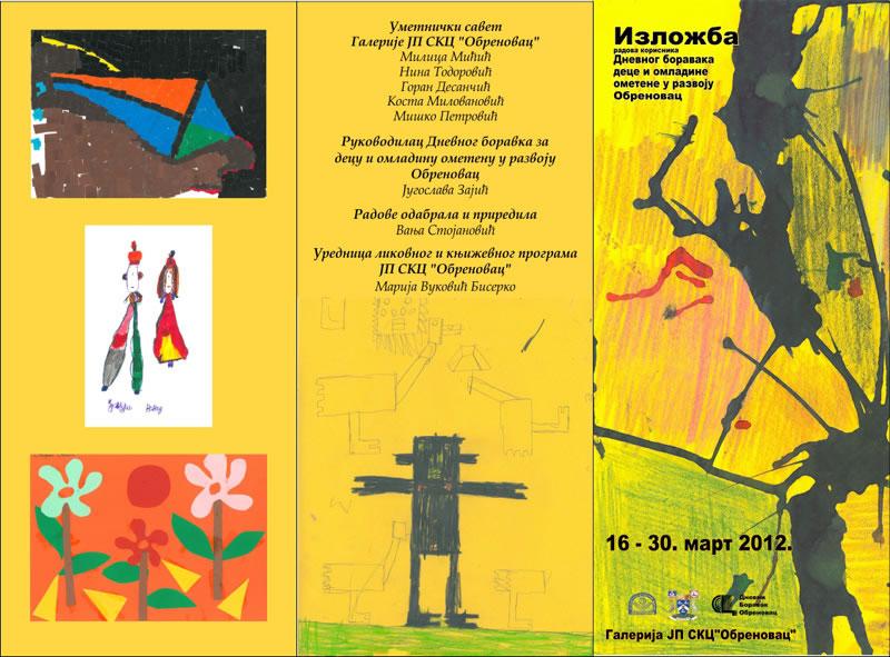 Izložba korisnika DB Obrenovac u Galeriji JP SKC Obrenovac