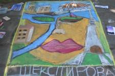 """Javni čas crtanja"" na Kalemegdanu"
