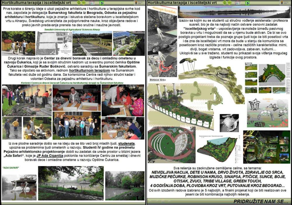 Terapijski vrt - DB na Čukarici