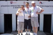 Prvenstvo Srbije u atletici za osobe sa invaliditetom