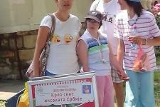 """VIII kviz bez granica – """"Insekti Srbije"""""""