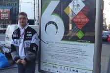 """""""Green fest""""-međunarodni festival zelene kulture"""