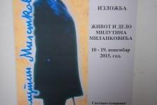 DB Obrenovac u poseti još jednoj interesantnoj izložbi u galeriji JP SKC Obrenovac