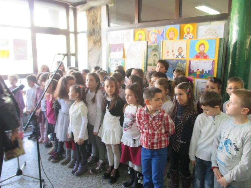 Dan Svetog Save u Lazarevcu