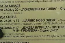 """Premijera inkluzivne predstave """"Carevo novo odelo"""" u KC Čukarica"""