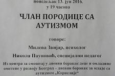 """Tribina """"Član porodice sa autizmom"""" u parohijskom domu hrama Svetog Save"""