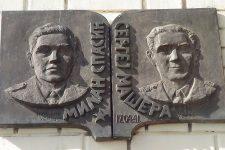 Odavanje počasti narodnim herojima Spasiću i Mašeri